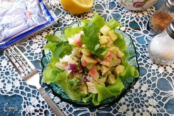 Дать салату охладиться в холодильнике. Приятного аппетита!