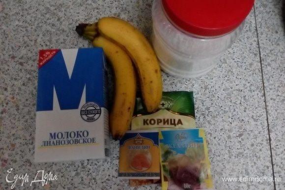 Подготовить ингредиенты. Я взял 2 банана, т.к. люблю этот фрукт, вы можете взять любые на свой вкус.