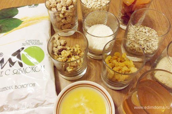 К пшеничным отрубям ТМ «Лито» добавим классические овсяные хлопья, рубленые грецкие орехи, кокосовую стружку, очищенные подсолнечные семечки, семена кунжута, курагу, изюм без косточек, яблочный сок, мед и немного рафинированного растительного масла.