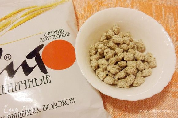Для приготовления кексов понадобятся пшеничные отруби от ТМ «Лито».