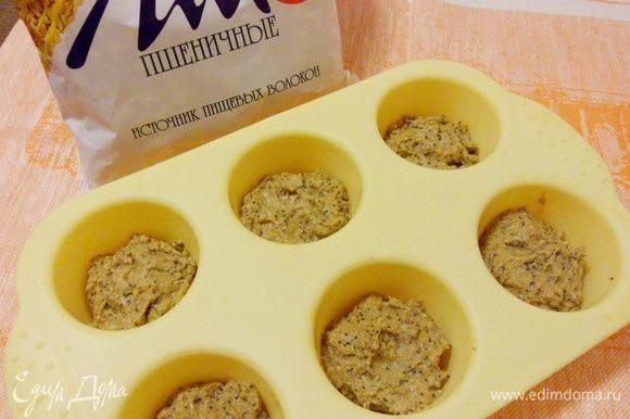 Разложить тесто по силиконовым формочкам. Выпекать около 25 минут в предварительно прогретой до 180°С духовке.