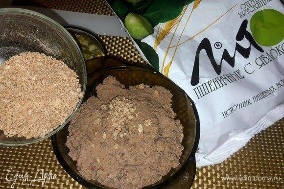 Готовую печень пропустить через мясорубку или пробить блендером. Желательно, чтобы печень была теплой, так она лучше смешается с сырно-масляным кремом. Далее нам нужно тщательно смешать печень, отруби и сырную массу. Добавить специи по вкусу.
