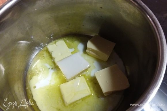 В ковшике растопить масло с шоколадом и несколькими ложками молока. Размешать до однородной консистенции, немного охладить.