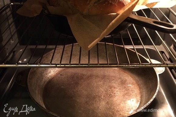 Выпекаем хлеб 30-45 минут.