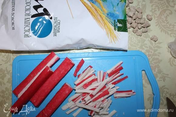 Крабовые палочки необходимо нарезать соломкой.