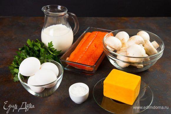 Для приготовления семги нам понадобятся следующие ингредиенты.