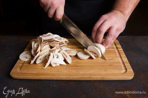 Очистите и нарежьте грибы.