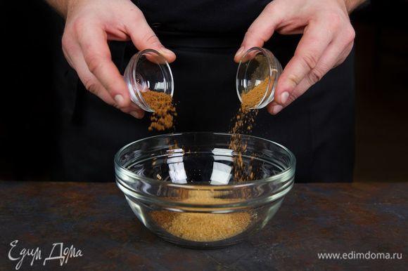 В миске смешайте сахар, корицу, мускатный орех.