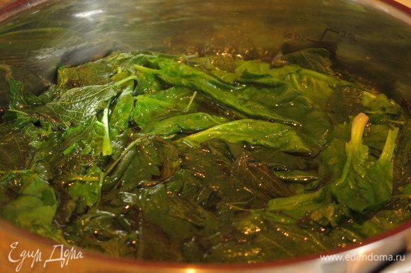 Варим 2-3 минуты в кипящей воде всю зелень.