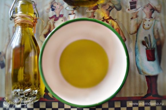 Налейте оливковое масло в пиалу и поставьте в морозильник на 30 мин.
