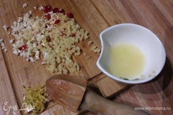 Готовим арахисовый соус. Для этого нужно мелко нарезать чеснок, имбирь и чили. С лайма снять цедру и выдавить сок.