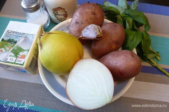 Подготовим продукты для крем-супа. Я взяла половину здоровенной луковицы.