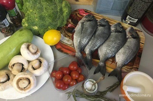 Готовим все ингредиенты. И начинаем с приготовления овощей.