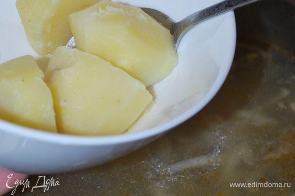 Крупный картофель сварился, достаем его.