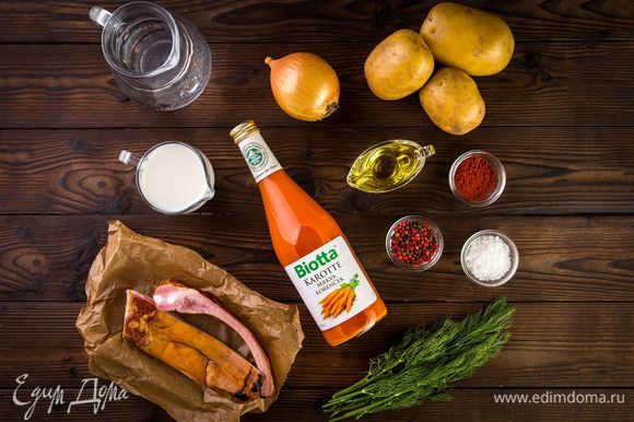 Для приготовления аппетитного овощного супа нам понадобятся следующие ингредиенты.