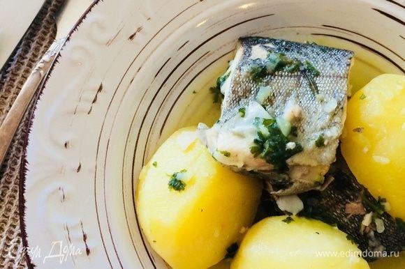 Рыбка по-армянски готова!!! Приятного аппетита!