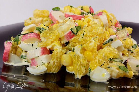 Нарезаем крабовые палочки на кусочки и перекладываем в миску, нарезаем перепелиные яйца пополам, потом на 6-8 частей, добавляем к крабовым палочкам, очищаем до мякоти апельсин и нарезаем на кусочки. Добавляем кукурузу, измельчаем зелень и высыпаем в миску, выдавливаем зубчик чеснока, немного посолить, добавляем майонез и хорошо перемешать. Салат готов, он получается легкий, сочный, ароматный и очень вкусный. Приготовьте такой салат на Новый 2018 год.
