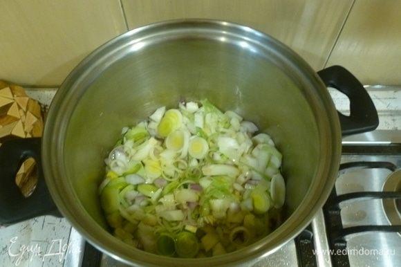 Разогреть в кастрюле с толстым дном масло, положить лук, порей, чеснок, имбирь, чили и жарить, помешивая, 5-7 минут.