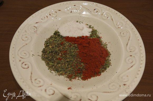 Берем соль, травы и паприку. В состав итальянских трав входит орегано, базилик, тмин, сушеный чеснок, петрушка, лук репчатый.