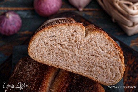 Готовый хлеб должен иметь хрустящую корочку и однородный мелкопористый мякиш. Остудить на решетке.