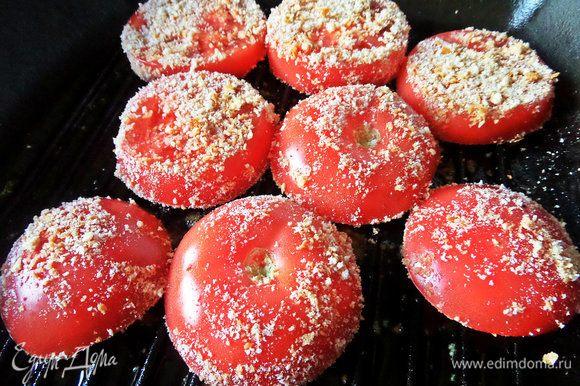 Сковороду-гриль обильно смазать оливковым маслом и положить помидорные кружочки.