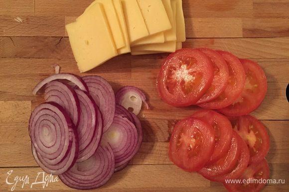 Нарезаем красный лук и помидоры тонкими кольцами, сыр ломтиками.