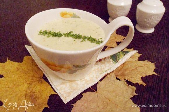 Пряный картофельный суп готов. Угощайтесь! Приятного аппетита!