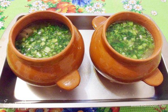 Добавить зелень, по одной столовой ложке в каждый горшочек.