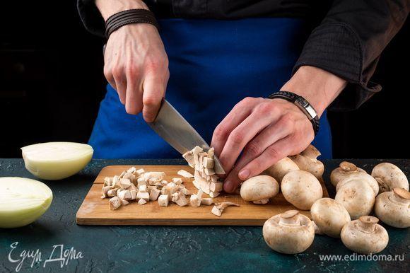 Нарежьте кубиками лук и шампиньоны.