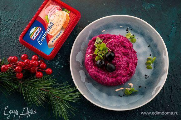 Украсьте салат маслинами и подавайте к столу. Приятного аппетита!