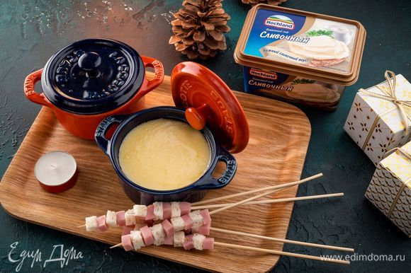 Поставьте формочки на середину стола и окунайте в нее кусочки продуктов на шпажках. Приятного аппетита!