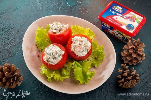Украсьте их лепестками петрушки и сервируйте на большом блюде, застеленном листьями салата. Приятного аппетита!