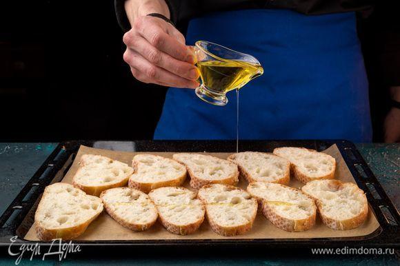 Сбрызните маслом и отправьте в духовку на 10 минут при температуре 180°C.