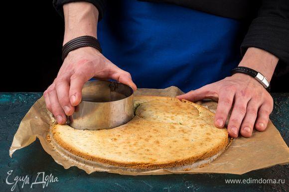 Вырубкой вырежьте две основы для пирожного.