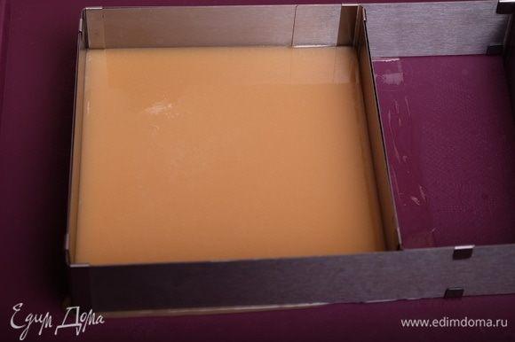 На силиконовый коврик поставить рамку, вылить в нее горячую карамель. Слой карамели должен быть высотой 1,5–2 см.