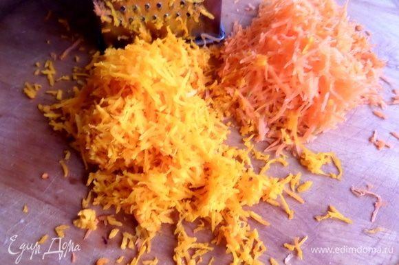 Морковь и тыкву натереть в равных количествах.
