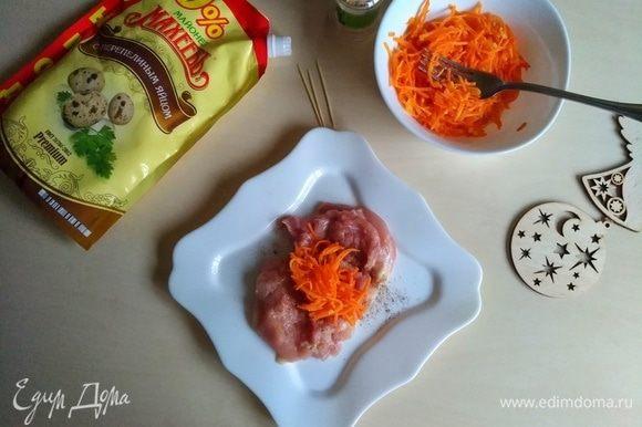 Берем наше бедрышко, кладем в серединку морковь по-корейски.