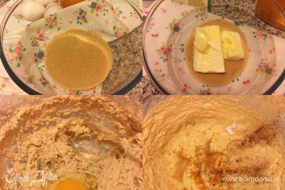 Духовку нагреть до 150–160°С. В миске хорошо взбиваем миксером масло и сахар, когда масса посветлеет, по одному добавляем яйца (комнатной температуры). Затем добавляем цедру, корицу, ванильный сахар, гвоздику, мускатный орех, 1 ст. л. виски и перемешиваем миксером.