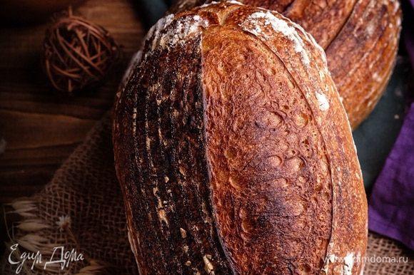 Выпекать хлеб с паром при максимальной температуре 20 минут, затем пар убрать, температуру снизить до 200°С и допекать хлеб до готовности. Уже примерно через 7–10 минут хлеб готов!
