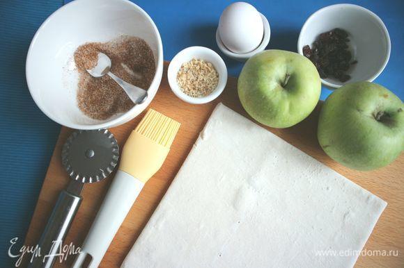 Приготовить все необходимое. Тесто достать из холодильника за 15–20 минут до приготовления. Корицу смешать с сахарным песком. Орехи измельчить. Лимонный сок выдавить.