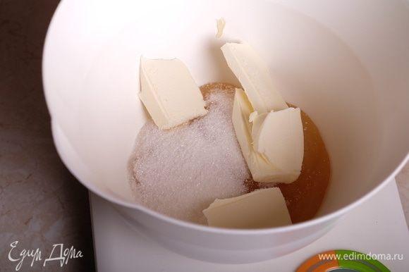 Готовим тесто. Соду смешать со сметаной, отставить в сторону. Соединить мед, сахар и сливочное масло.