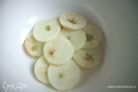 Яблоки почистить, нарезать кружочками, серединку с семенной частью удалить острым ножом. Чтобы кружочки из яблок были одинакового размера, выровняйте их, воспользовавшись для этого рюмкой или небольшим стаканчиком. Сбрызнуть яблоки лимонным соком, чтобы они не потемнели.