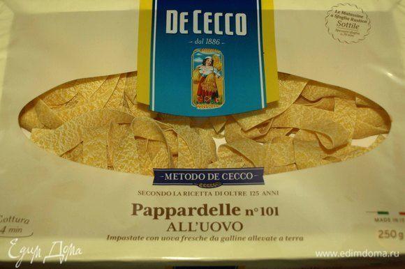 Пасту отварить, как указано на упаковке производителя. Подаем пасту с соусом из куриной печени с помидорами!
