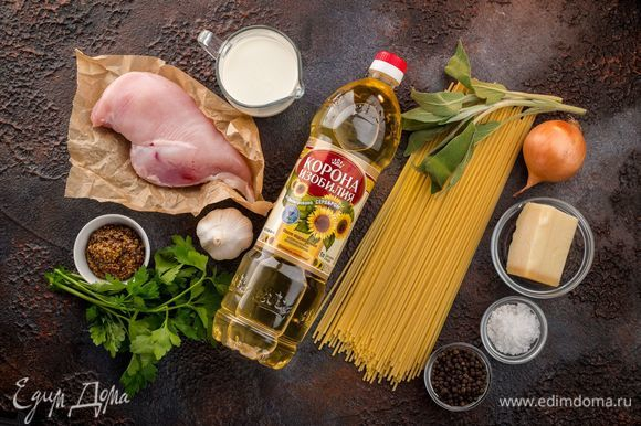 Для приготовления пасты нам понадобятся следующие ингредиенты.