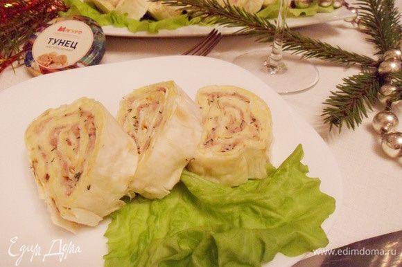 «Мимоза» в лаваше готова. Приятного аппетита! Угощайтесь! С наступающим Новым годом!