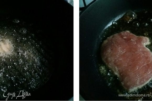 В сковороде растопить сливочное масло вместе с растительным. Добавление растительного не дает сливочному маслу гореть. Обжарить отбивные с каждой стороны примерно по 5 минут до зарумянивания.