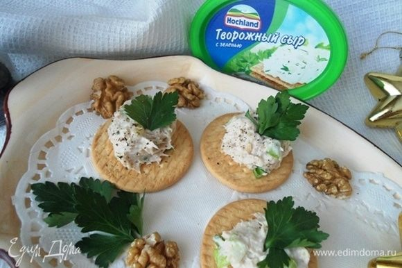 На соленые или сырные крекеры выложить закусочную пасту, украсить зеленью и присыпать свежесмолотым перцем. Приятных праздников!