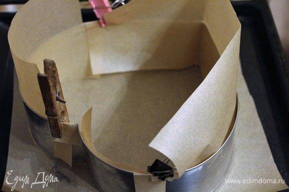 Духовку предварительно разогреть до 180°С. Форму выстелить бумагой или смазать кусочком сливочного масла.
