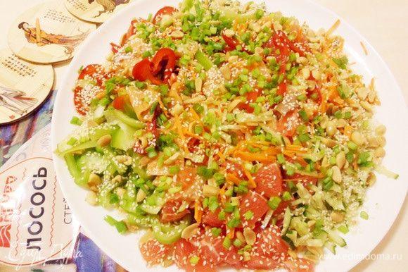 Салат «Ю-Шен» готов. Приятного аппетита! Счастья, богатства и удачи в Новом году! Ло хей!