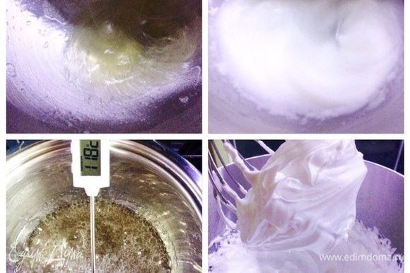 Итальянская меренга: белки взбить с сахаром в легкую пену. Пока взбиваются белки, варим сироп из воды, сахара, цедры и глюкозы. Сироп доводим до 118°С. Тоненькой струйкой сироп вливаем во взбивающиеся белки. Взбиваем до устойчивого состояния как на фото.